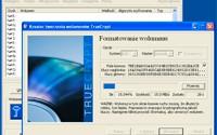 Как скрыть и зашифровать файлы