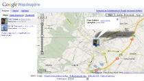 Локатор Google Maps - поделитесь своим местоположением с друзьями