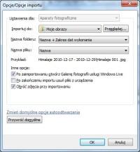 Как импортировать файлы разных форматов в Windows Photo Gallery