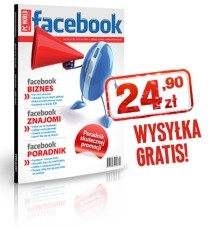 Создание приложения на Facebook