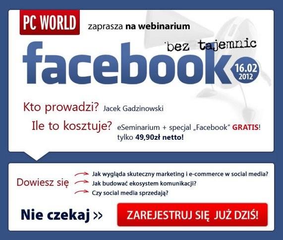 Facebook шаг за шагом