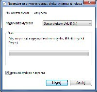 Windows XP, Vista, 7 - Как записать образ ISO, NRG, BIN или MDS на CD или DVD
