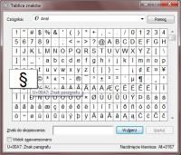 Word 2003/2007/2010 - Ввод иностранных символов с кодами Unicode