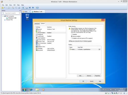 Разные системы - общие файлы