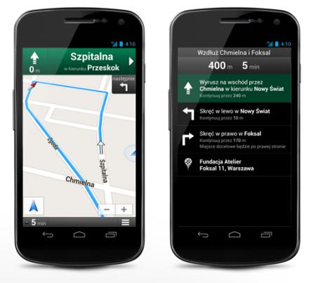 Карты для смартфонов