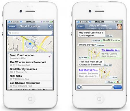 Не платите за текстовые сообщения, когда вы можете на мобильный
