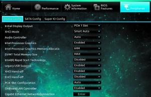 Трюки с BIOS и UEFI - оптимальные настройки