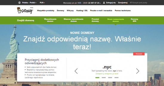 Рейтинг домена