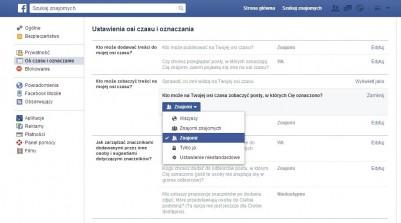 Изменения в правилах Facebook - защита ваших данных и изображения