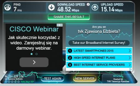 Как увеличить скорость интернета? - проверьте, что списывается по ссылке