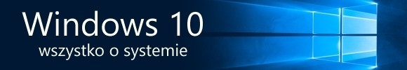 Windows 10 - обзор
