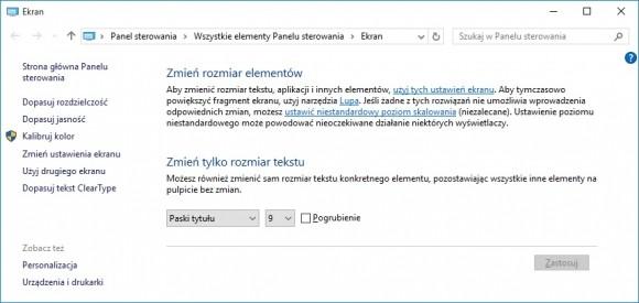 Windows 10 - советы, настройки, хитрости