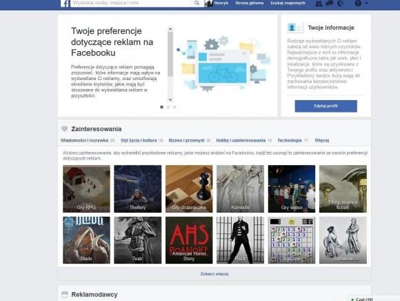 Откуда вы знаете, что Facebook знает о ваших интересах?