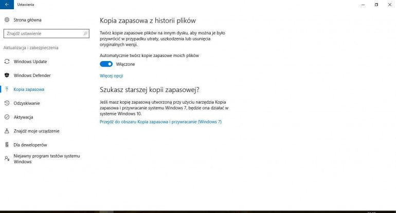 Как сделать резервную копию Windows 10?