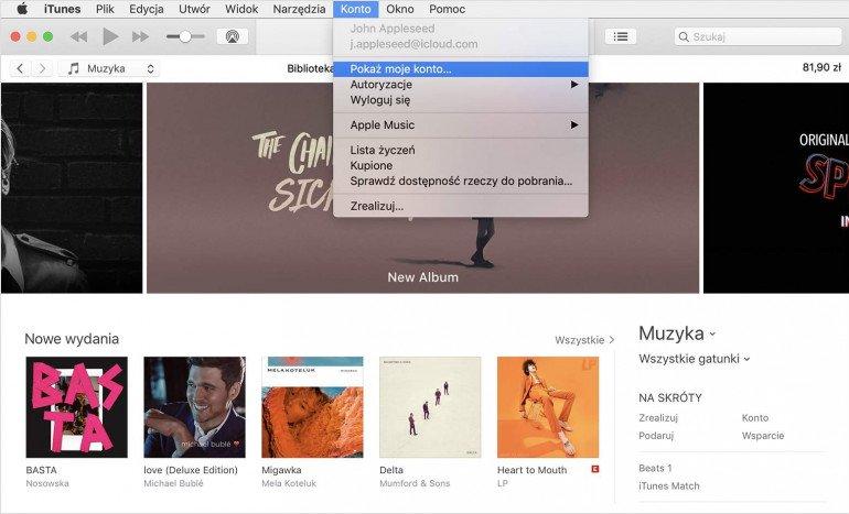 Как управлять подписками на iOS и macOS?