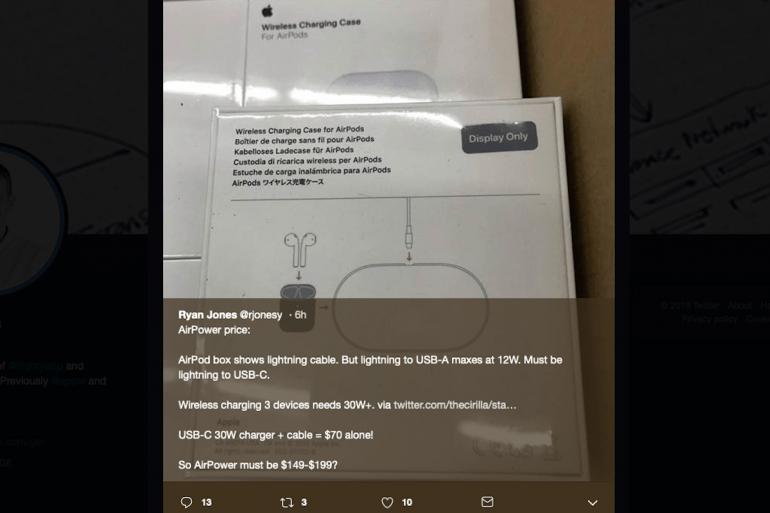 Apple не будет делать зарядное устройство AirPower