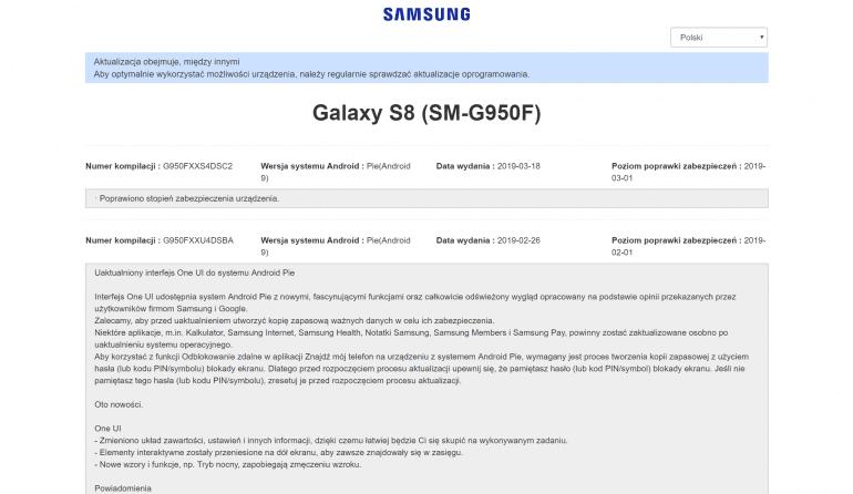 Samsung обновляет флагман S8, S9, S10