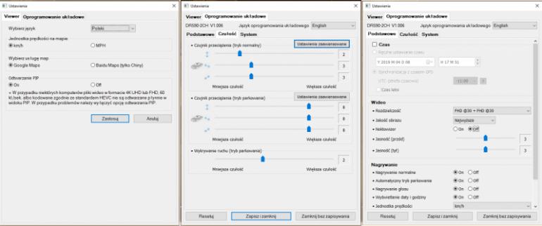 BlackVue DR590-2CH: тест базовой модели двухканального автомагнитолы