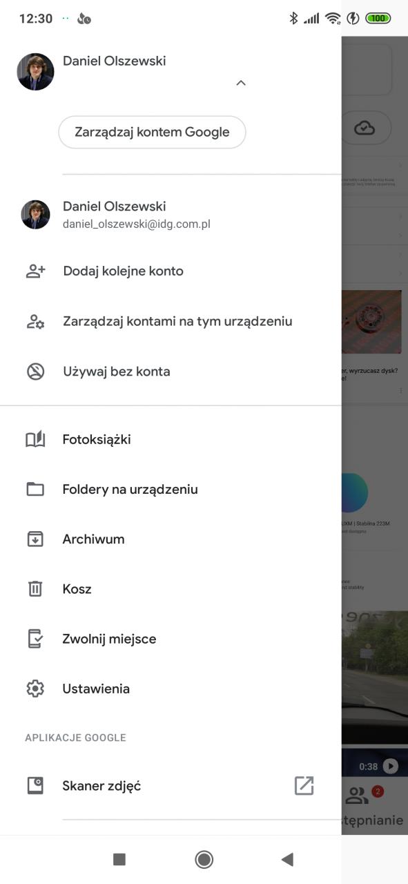 Изменение учетной записи Google на Android - как добавить или удалить учетную запись