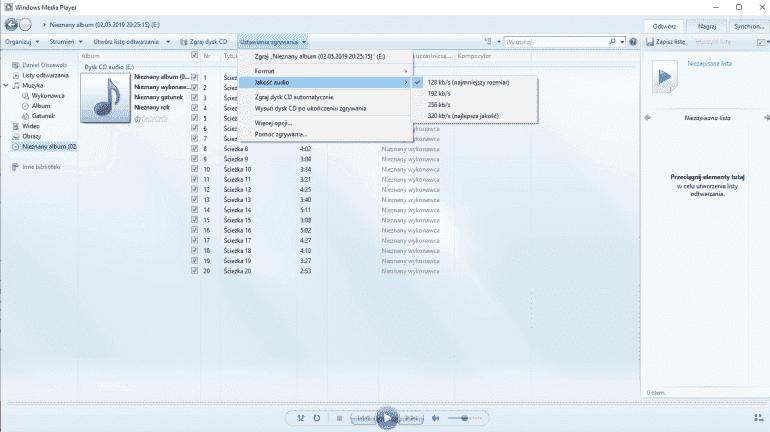Как конвертировать музыку с CD в MP3