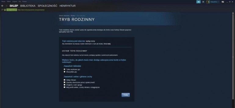 Steam - как поделиться играми с друзьями?