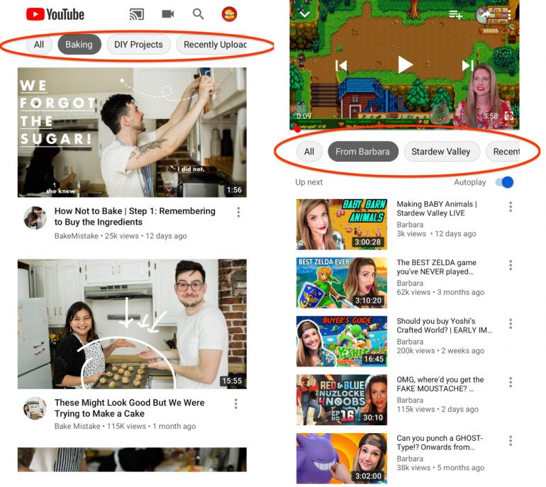 Изменения на YouTube - включая больший контроль над видео