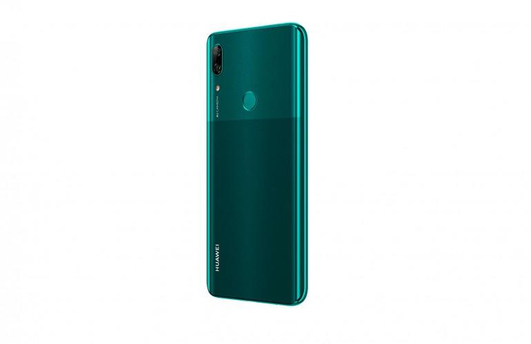 Huawei представляет P Smart Z, свой первый смартфон с выдвижной камерой для селфи