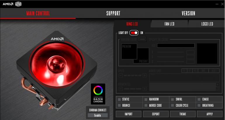 Осветите свой кулер AMD Wraith Prism с помощью Razer Chroma