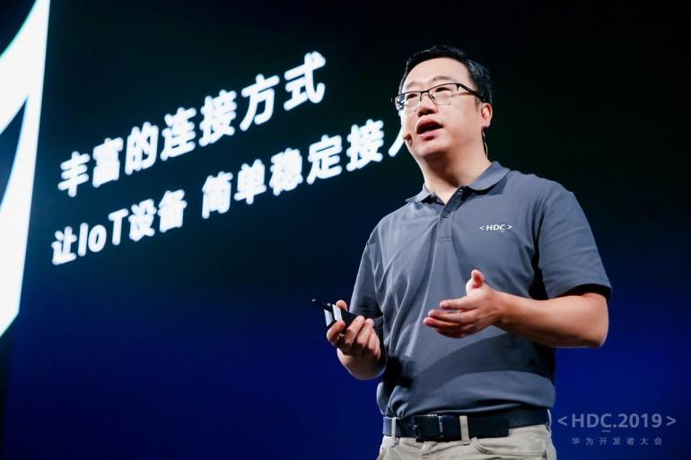 Конференция разработчиков Huawei 2019 - что было показано в первый день?