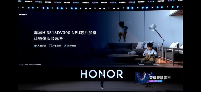 Honor Vision - так выглядит первый телевизор с HarmonyOS