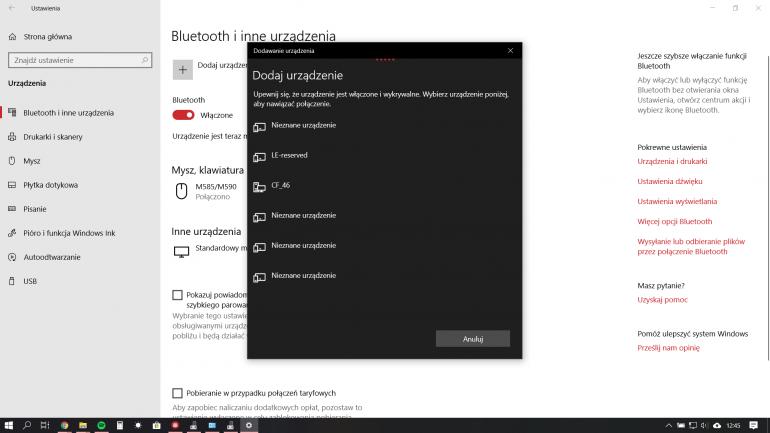 Как проверить, есть ли на вашем компьютере Bluetooth