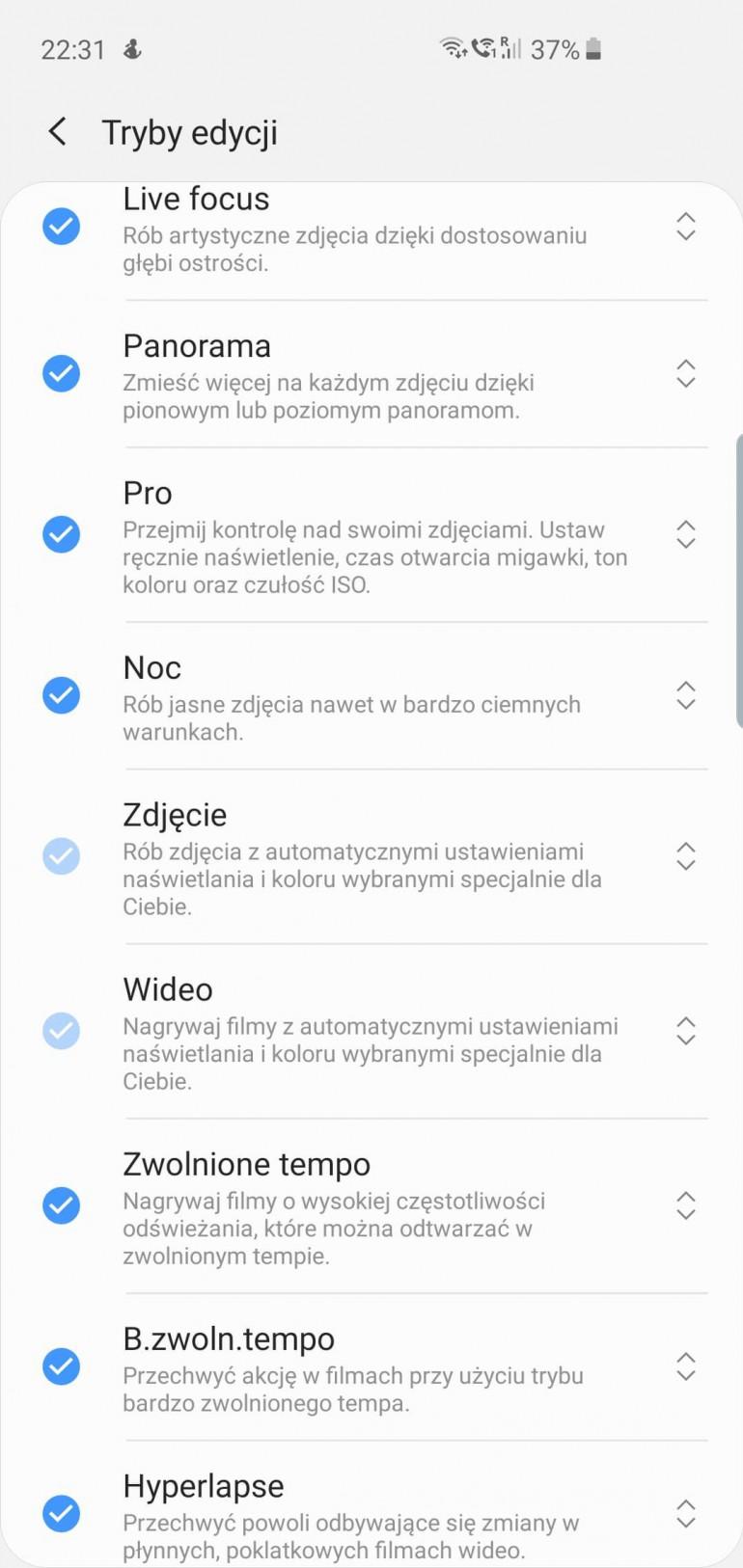 Samsung Galaxy S10 - советы и хитрости