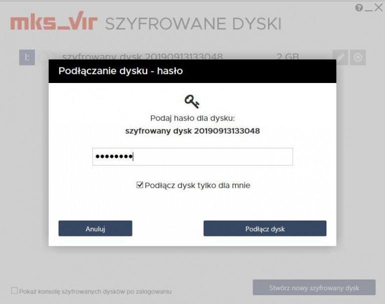mks_vir - обзор