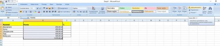 Excel: как рассчитать процент?