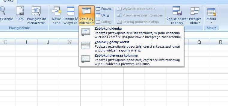 Excel: как заблокировать строку