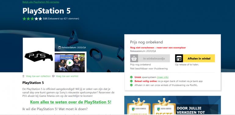 PlayStation 5 - теперь можно заказать в Нидерландах