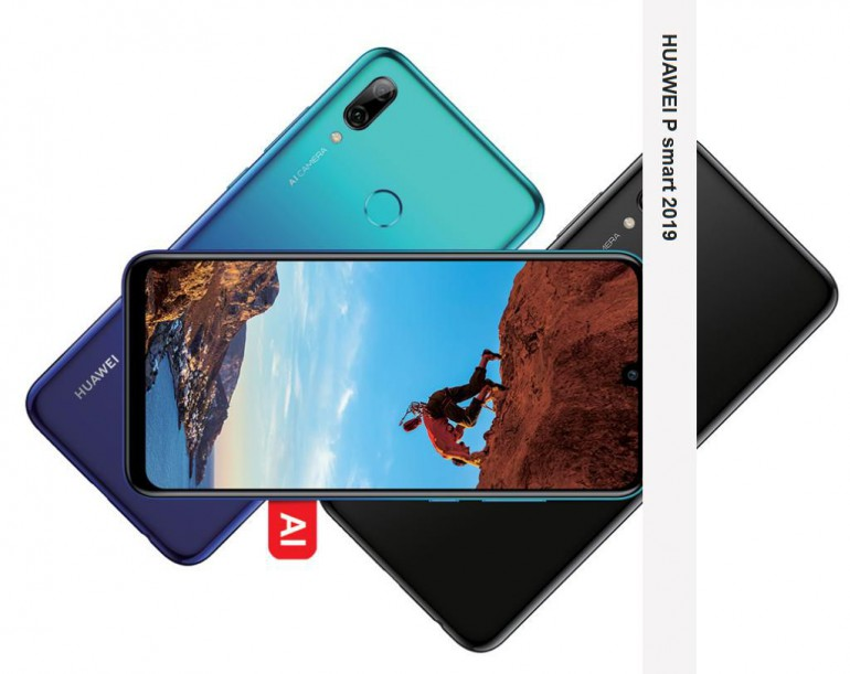 Huawei P Smart 2020 - первая информация о следующем смартфоне Huawei
