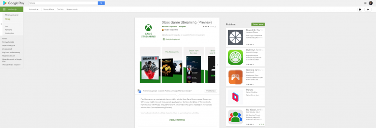 Microsoft запускает потоковую консоль Xbox для инсайдеров