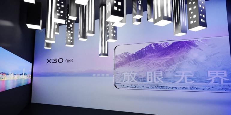 Vivo и Samsung укрепляют сотрудничество - Vivo X30 - первый смартфон с процессором Exynos 980 5G
