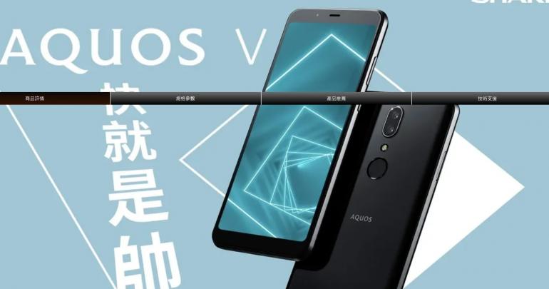 Sharp представляет новый телефон - AQUOS V