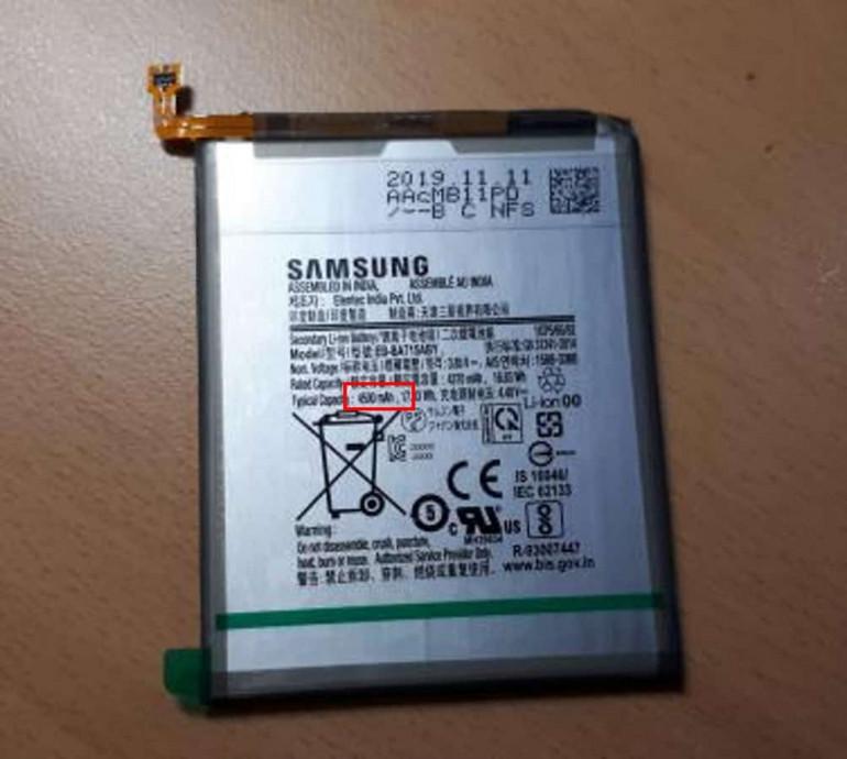 Samsung Galaxy A71 - аккумулятор емкостью 4500 мАч на борту