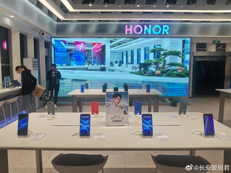 Honor V30 Pro - цены и модель процессора просочились