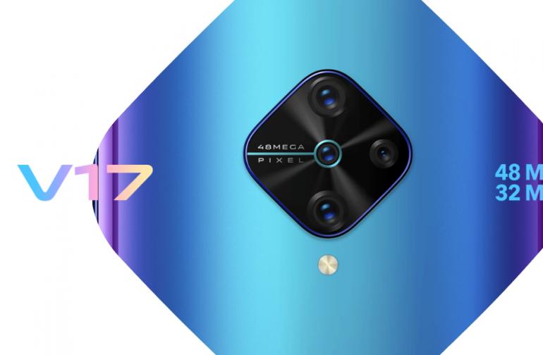 Vivo V17 официально объявлено