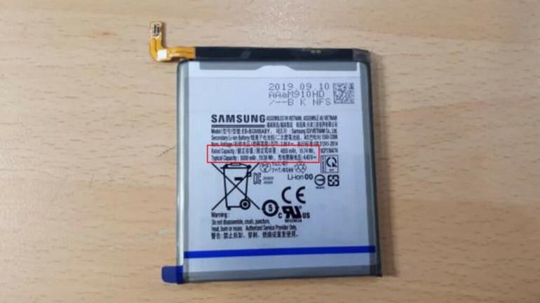 Samsung Galaxy S11 - модель S11 + с гигантской батареей и дисплеем 120 Гц