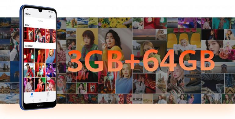 Huawei Y6s - новый смартфон выходит на рынок без рекламы