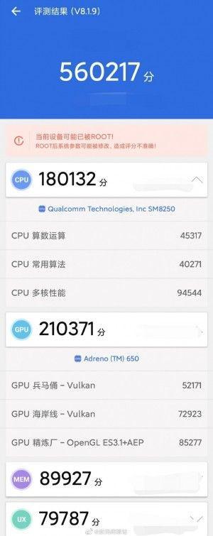 Xiaomi Mi 10 достигает мощного результата в AnTuTu