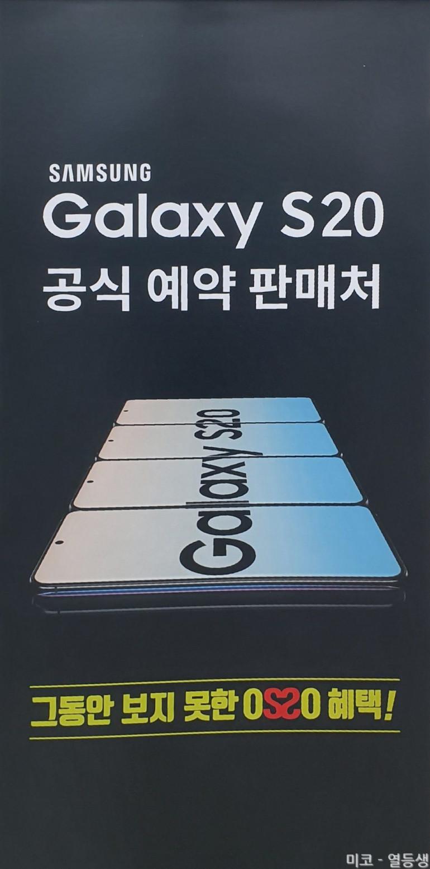 Samsung Galaxy S20 - настройки камеры и наличие устройства чтения карт памяти