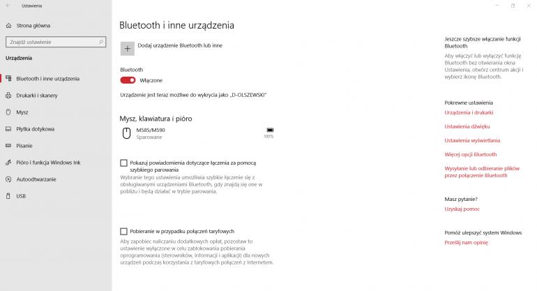 Bluetooth - что это такое, для чего он используется и как его использовать