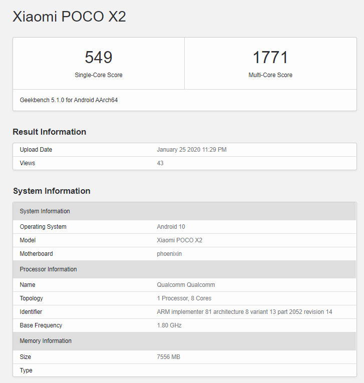 POCO X2 - Snapdragon 730G и до 8 ГБ оперативной памяти на борту
