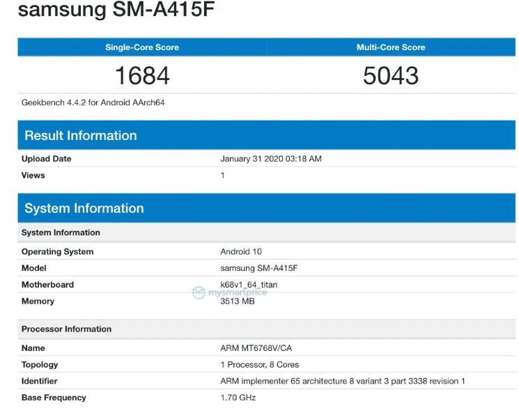 Samsung Galaxy A41 - тест Geekbench показывает спецификацию
